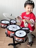 爵士架子鼓兒童架子鼓玩具音樂早教啟蒙仿真爵士鼓活動禮物練習小鼓敲打樂器YYP 麥琪精品屋