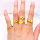 【優選】鍍金戒指女久不掉色海豚四葉草花開口戒指
