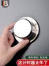 廚房計時器烹飪帶磁鐵金屬不銹鋼大聲音定時提醒鬧鐘倒計時間管理 樂活生活館