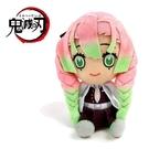 【鬼滅之刃 絨毛玩偶】鬼滅之刃 絨毛玩偶 娃娃 甘露寺蜜璃 Chibi 日本正版 該該貝比