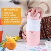 橙汁榨汁機手動壓橙子器簡易迷你原汁果汁小型家用水果檸檬榨汁杯   IGO