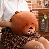 暖手抱枕 小熊卡通暖手捂子插手抱枕辦公室午睡枕頭女生可愛手枕 快速出貨