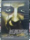 挖寶二手片-E01-082-正版DVD-電影【活屍再現】-懷特妮蓋茲 克里斯丁瑞西爾(直購價)