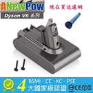 Dyson V6 SV03 SV07 SV09 DC58 DC59  DC61 DC62  DC72 DC74 吸塵器高容量副廠電池(送濾網一支)