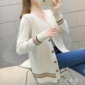 早秋季針織開衫女士毛衣二八月外套2020年新款寬鬆外穿上衣薄『小淇嚴選』