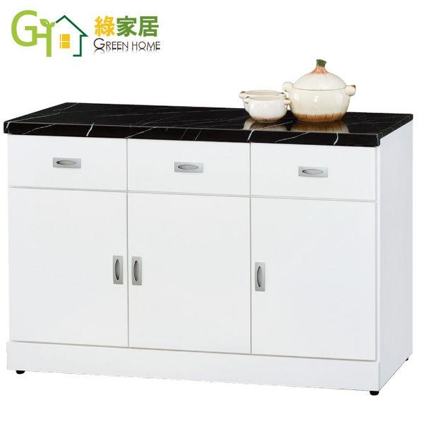【綠家居】肯德克 白色4尺黑雲石面收納櫃/餐櫃