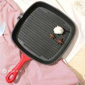 現折400│義大利Risotto 漸層紅絲絨琺瑯鑄鐵烤盤