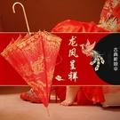紅雨傘 出嫁婚禮傘 高檔婚慶傘長柄 結婚傘 新娘傘 紅傘 紅色雨傘