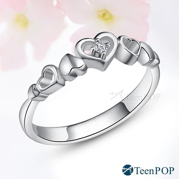 925純銀戒指 ATeenPOP 完美愛戀 尾戒 愛心戒指 情人節禮物