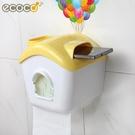 防臭地漏 全銅地漏衛生間 洗衣機浴室 芯濾網下水道防臭 防堵塞不返水三通 宜品