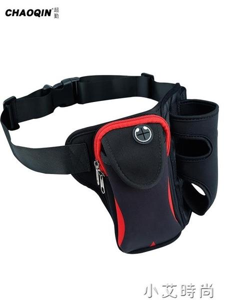 超勤運動戶外跑步手機腰包水壺 男女多功能時尚迷你隱形錢包休閑 小艾新品
