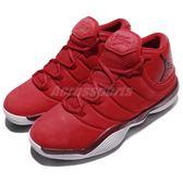 Nike 籃球鞋 Jordan Super.Fly 2017 BG 紅 白 REACT 運動鞋 大童鞋 女鞋 【PUMP306】 921208-601