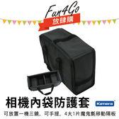 放肆購 Kamera 側背手提 相機內袋 相機包 攝影包 7D 760D 750D 700D 650D 1DX 70D 6D 100D D4S D810 D610 Df 645D 645Z