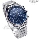 Kenneth Cole 紳士經典 三眼多功能 計時碼表 男錶 藍色 不銹鋼帶 KC51024002