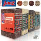 【JAUZ喬斯】紅藜麥+白藜麥+黑藜麥+三色藜麥QUINOA (350公克*4包)