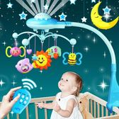 新生嬰兒寶寶床鈴0-1歲3-6-12個月玩具投影音樂旋轉床頭鈴搖鈴