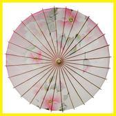冉竹油紙傘 古典 江南 防雨 實用28骨加固中國風道具舞蹈工藝傘 挪威森林