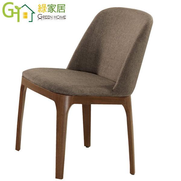 【綠家居】柏莎爾 時尚實木亞麻布餐椅