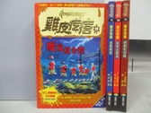 【書寶二手書T6/兒童文學_MSA】雞皮疙瘩-魔鬼夏令營_恐怖樂園_萬聖夜驚魂等_共4本合售