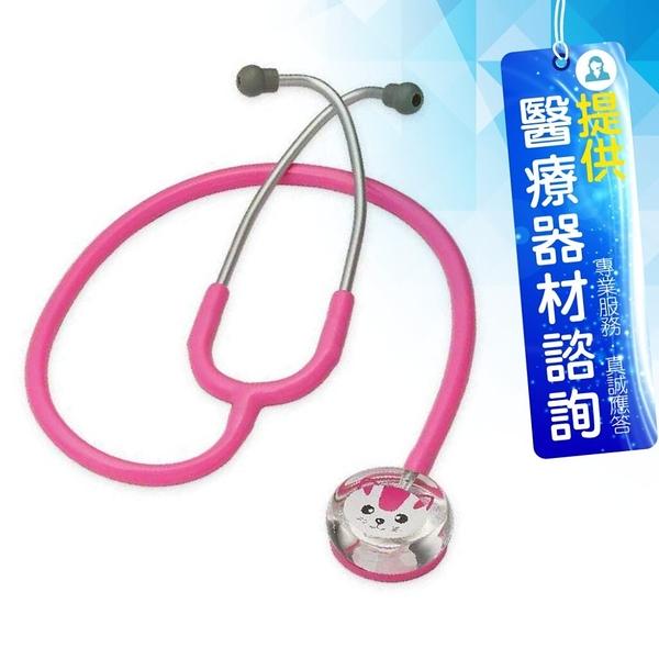 來而康 心鑽系列 Spirit 精國聽診器 CK-AC603K  單面聽診器