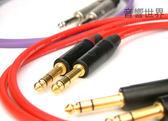 音響世界。Canare L2T2S+ Neutrik新款鍍金頭6.3 TRS1.5米一對平衡訊號線。Made in Japan