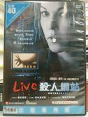 挖寶二手片-L05-018-正版DVD*電影【Live殺人網站】-黛安蓮恩*柯林漢克斯*喬瑟夫克洛斯
