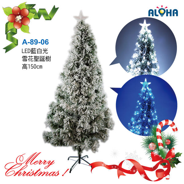 LED造型燈 發光耶誕樹 LED藍白光雪花聖誕樹150cm (A-89-06)