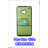 htc New One (M7) 801e 手機殼 軟殼 保護套 09 綠色條紋大象