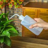 ✭慢思行✭【N273】擠壓式尖嘴澆水壺(500ml) 多肉植物 噴壺 噴瓶 居家 園藝DIY 植物