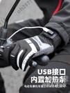 洛克兄弟加熱騎行手套充電發熱摩托車電動車手套保暖觸屏男女冬季 一木一家