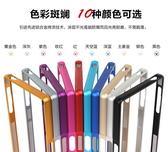 King*Shop~索尼xperia z5premium海馬扣金屬邊框 z5p手機保護殼 5.5吋尊享版