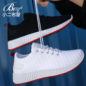 情侶鞋 透氣織布潮流休閒鞋慢跑鞋【JP99901】