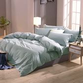 床包薄被套組 雙人特大 色織水洗棉 法蘭西[鴻宇]台灣製2113
