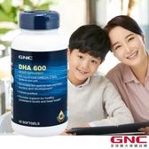 【GNC健安喜】孕養調理 DHA魚油600膠囊食品 60顆