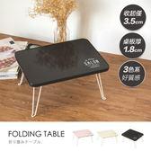 小桌子 茶几 和室桌 折疊桌【R0101】無印品味折疊床上桌(深灰) MIT台灣製 完美主義