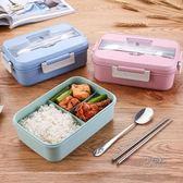 微波爐分格飯盒三格塑膠學生成人分隔便當盒加熱餐盒密封保鮮 【下標選換運送可超取】