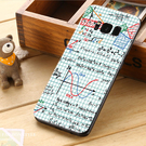 三星 Samsung Galaxy S8 S8+ plus G950FD G955FD 手機殼 軟殼 保護套 數學公式