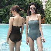 泳衣女新款泡溫泉款韓國小胸小清新少女保守連身復古性感港風 時尚潮流