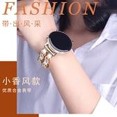 手錶 適用華為手表GT2表帶小香風榮耀magic智慧2pro運動42mm女款watch 【618 大促】