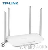 TP-LINK高速wifi tp路由器tplink穿牆王雙頻千兆無線家用學生宿舍寢室 青木鋪子