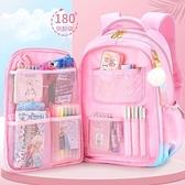 兒童背包 新款小學生書包女童1-3-6年級超輕便兒童書包女孩公主大容量減負