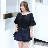 ★韓美姬★中大尺碼~修身優雅立體剪裁蛋糕裙(XL~4XL)