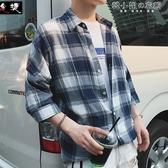 衣服男潮流短袖襯衣韓版夏季bf格子白襯衫港風男士ins七分袖外套 韓小姐的衣櫥