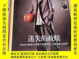 二手書博民逛書店罕見籃球CBA,2009年9月,1本,迷失的救贖,要發票加六點稅Y347616