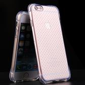 超薄羽量透明殼 iPhone 6s i6 i6s Plus i6+ i5s【DA0129】陸 氣墊小蠻腰
