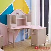 [紅蘋果傢俱] LOD-612 兒童書桌椅 兒童書桌 兒童書椅 實木兒童桌椅