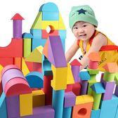 孩子寶貝eva泡沫積木大號3-6-7周歲男孩幼兒園益智兒童玩具1-2歲【鉅惠兩天 全館85折】