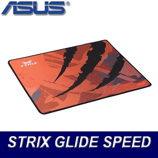 【免運費】ASUS 華碩 STRIX GLIDE SPEED 梟鷹鼠墊 速度版 - 4mm 新版