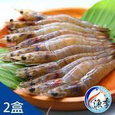 【漁季】嚴選凍白蝦70/80盒裝*2(230g±10%/盒)