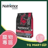 Nutrience紐崔斯 黑鑽頂極無穀貓糧+營養凍乾(牛肉+羊肉) 2.27kg【TQ MART】